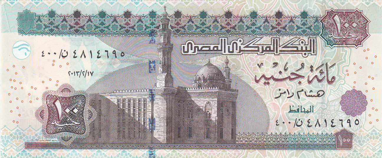 egypt 100 pounds banknote 2013 sphinxworld banknotes