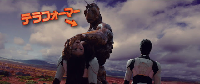 Screen z filmu aktorskiego Terra Formars, scena na Marsie