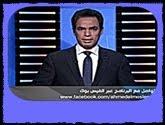 -برنامج الطبعة الأولى مع أحمد المسلمانى حلقة يوم الأحد 25-9-2016