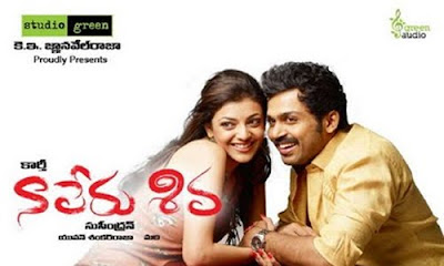 Kaarthi - Naa Peru Shiva Songs Free Download