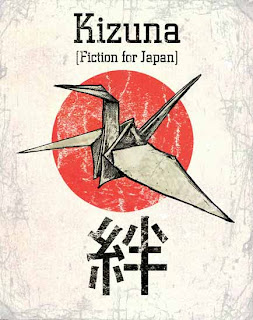 Kizuna: Fiction for Japan, 2011, copertina