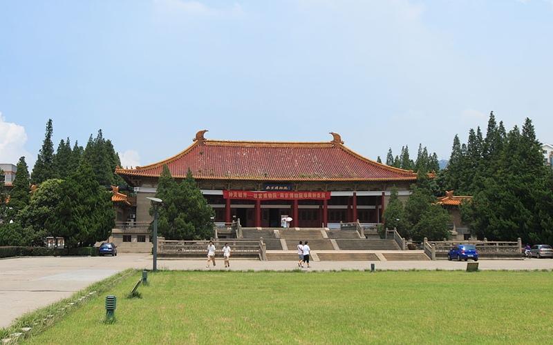 Museum Nanjing