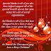 Lovely Christmas Poem 2013