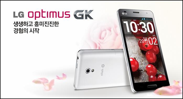 Hình ảnh quen thuộc của LG Optimus GK