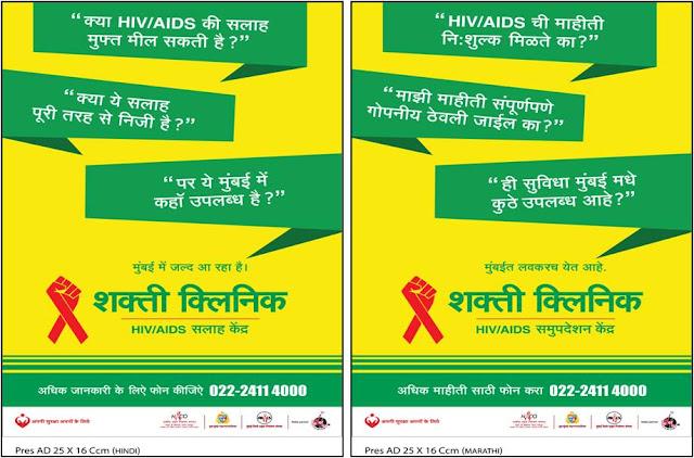 Hiv aids essay in marathi