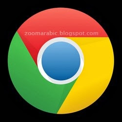 جوجل كروم Google Chrome 2014