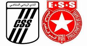 CSS vs ESS
