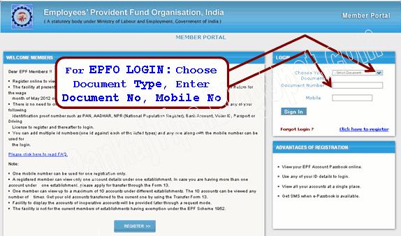employee provident fund (epfo) e-passbook login page