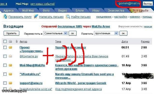Как Взломать По Ip Адресу как взломать вконтакте по. куки + время +