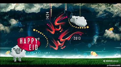 Eid_al-Adha_Greeting+Cards_20