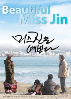 Film Drama Korea Terbaru 2013