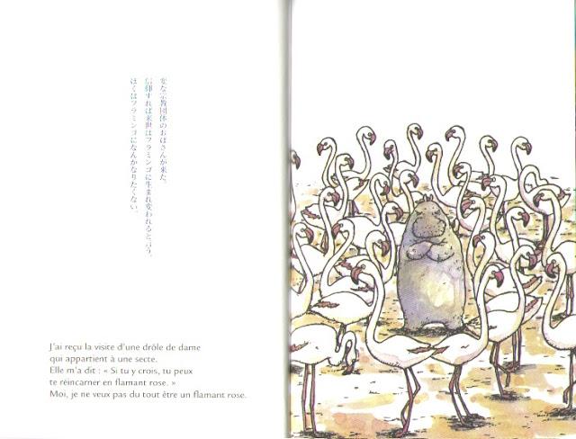 Monsieur Hippopotame - Tanikawa Shuntarô & Hirose Gen