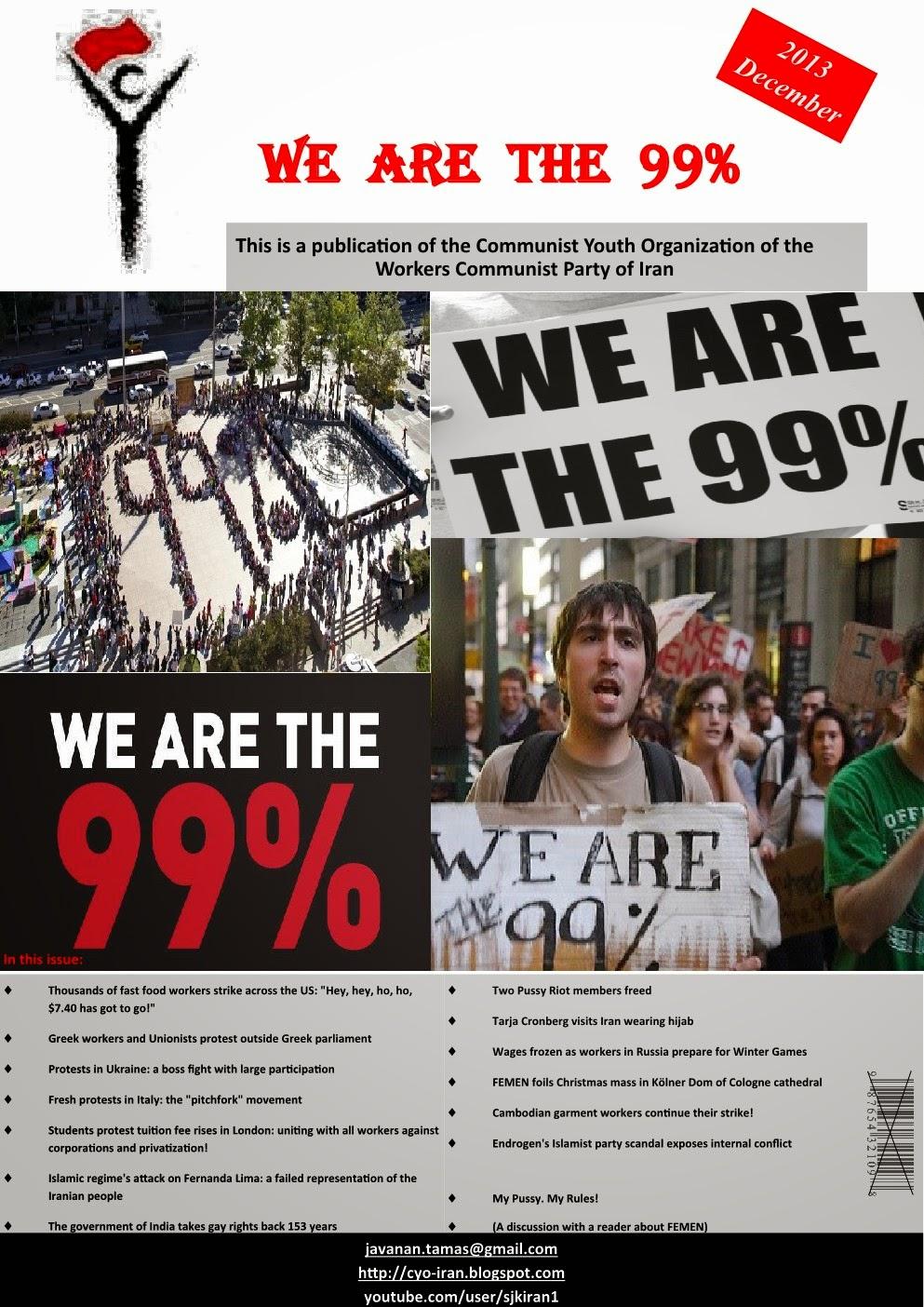 ماهنامه we are 99% شماره 12، دسامبر 2013