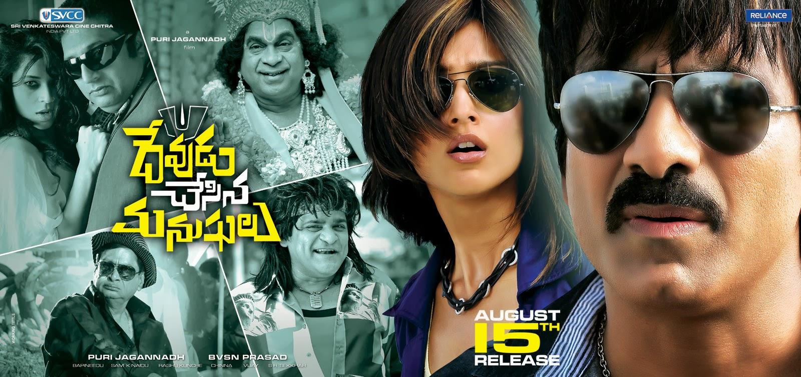 Hindi Bluray Full Movies Kaze No Stigma Episode Guide Season 2