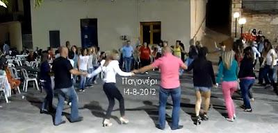 Pagoneri-Παγονέρι-Δράμα-Εκδηλώσεις-χορός