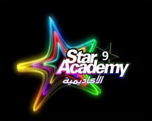 http://4.bp.blogspot.com/-ldA-xcddFGE/TsagnDEusvI/AAAAAAAAJKU/dHcftkZXwy4/s1600/star-academy-9.jpg