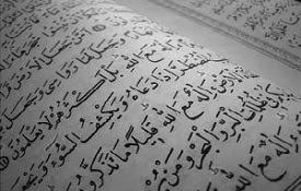Alcorão: livro Sagrado dos mulçumanos