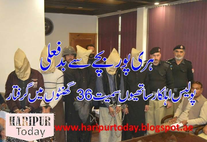 Elite Police Arretsed