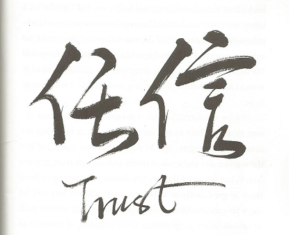 trust is common with LYL