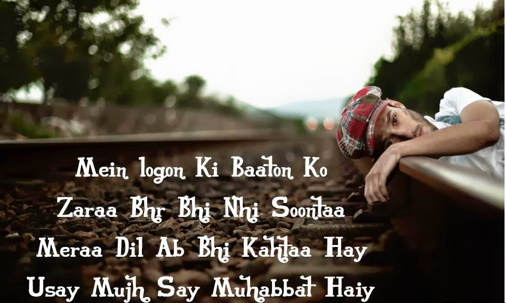 Love Shayri Wallpaper In English : Hindi Sad Shayari For Love Hindi In English Wallpapers on Life PIcs Images Photos: Sad Shayari ...