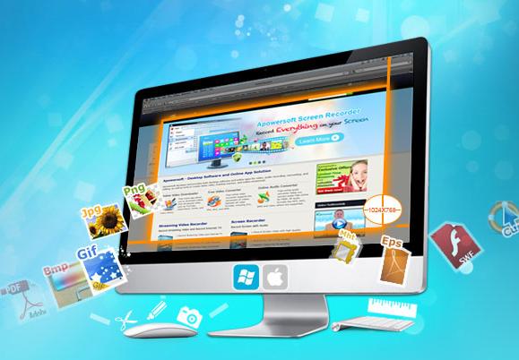 免費、好用的螢幕抓圖軟體推薦:Apowersoft Free Screen Capture Portable