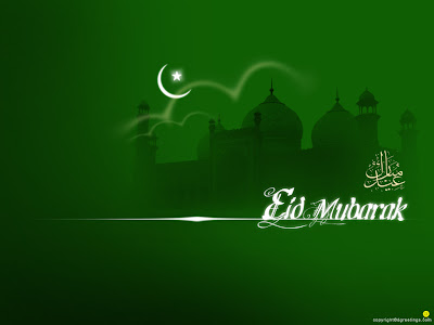 Eid Mubarak wallpapers photos