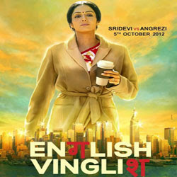 English Vinglish (2012) - Hindi Movie