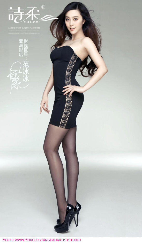 fan bingbing hot chinese - photo #33