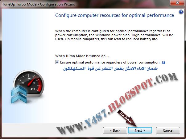اقوى واضخم شرح لبرنامج TuneUp Utilities 2012 على مستوى الوطن العربي 150 صورة Untitled-39.jpg