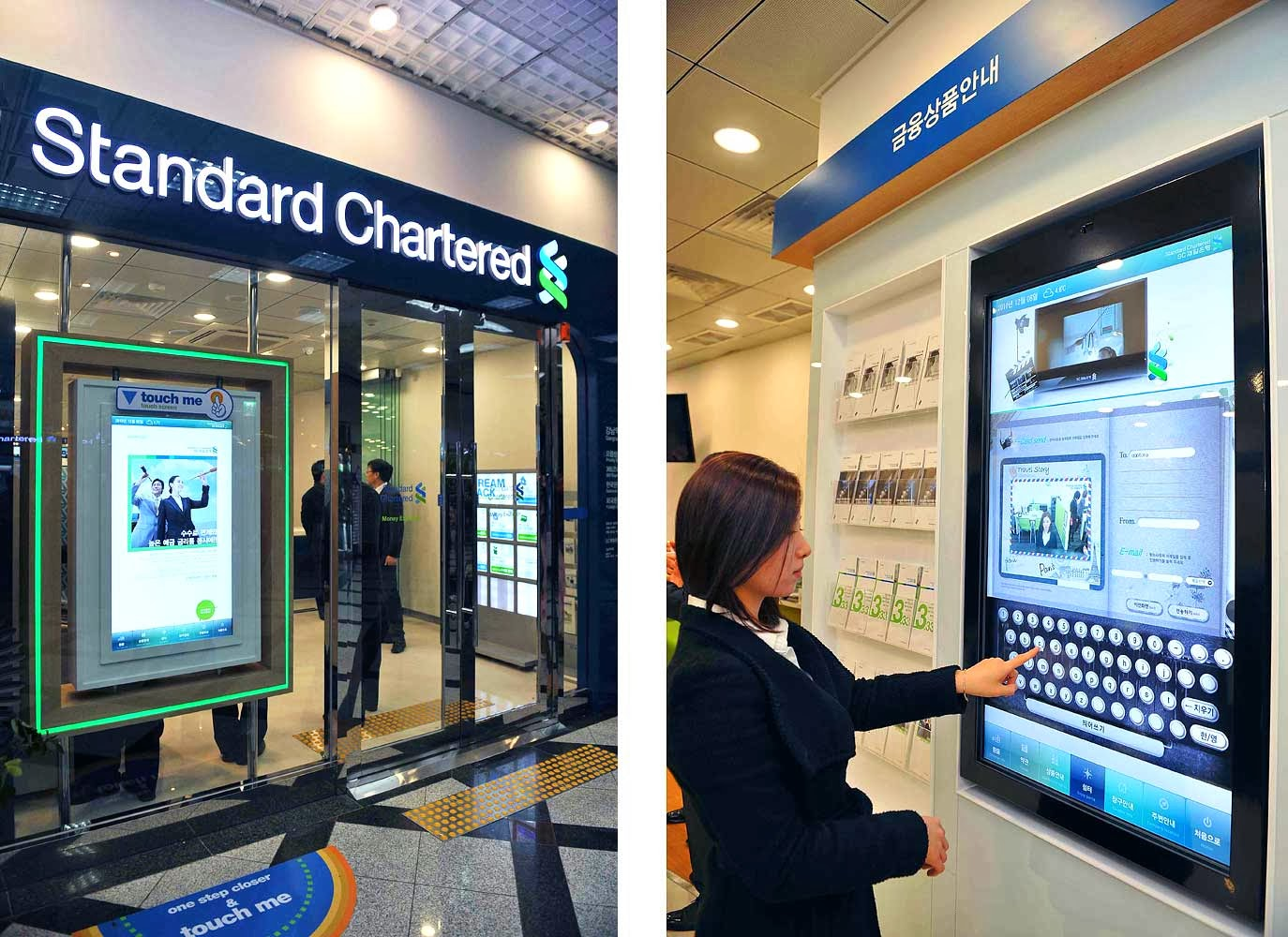 Standard Bank Chartered, British Standard Bank Chartered, digital transformation, Digitization, new tech,