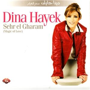 Dina Hayek-Sehr El Gharam