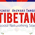Chinese Hackers tried to Take Down Tibetan Social Networking Website