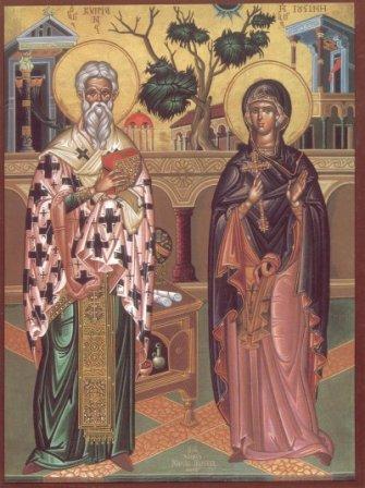 Οι αγιοι ευλαμπιοσ και ευλαμπια τα