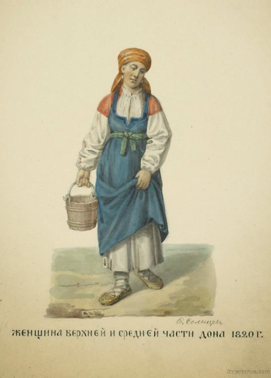 Казачьего женского платья