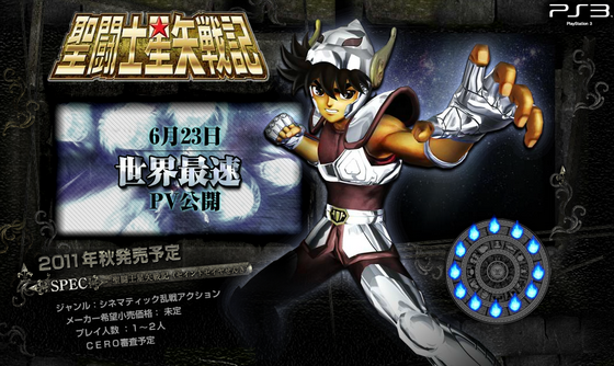 Saint Seiya Chronicle / Senki (PS3)