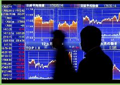 Bolsa de Tokio cierra plana por la recogida de beneficios antes de festividades