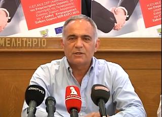 Χ. ΜΕΓΚΛΑΣ Πρ. ΕΒΕΣ