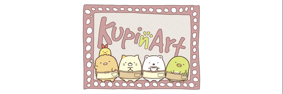 KupinArt