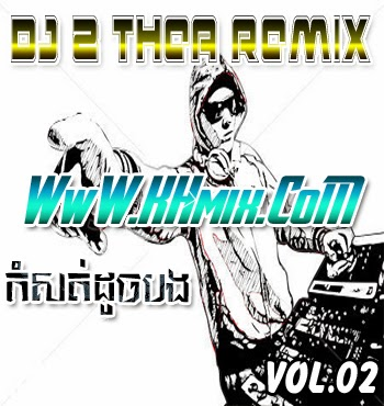 Album Mix : DJ 2 Thea Remix Vol.02 || Khmer New Song Mix 2014
