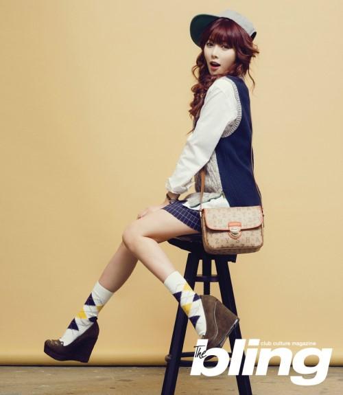 Hyuna majalah The Bling 03
