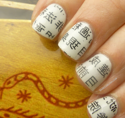 how to do newsprint or newspaper nails, with water and a laser printer