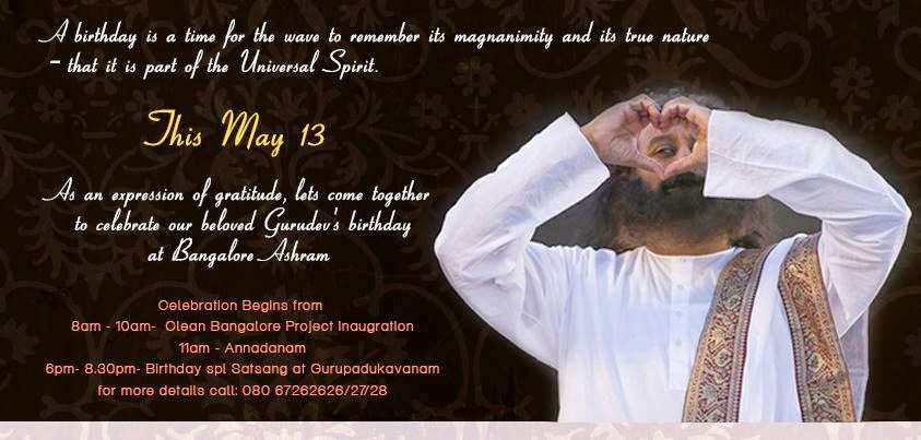 Sri Sri's Birthday Celebration at Bangalore Ashram