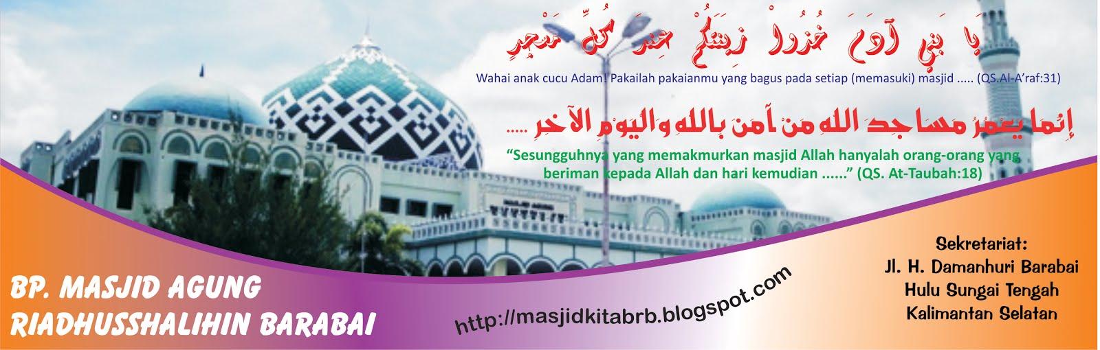 Masjid Terbesar di HST