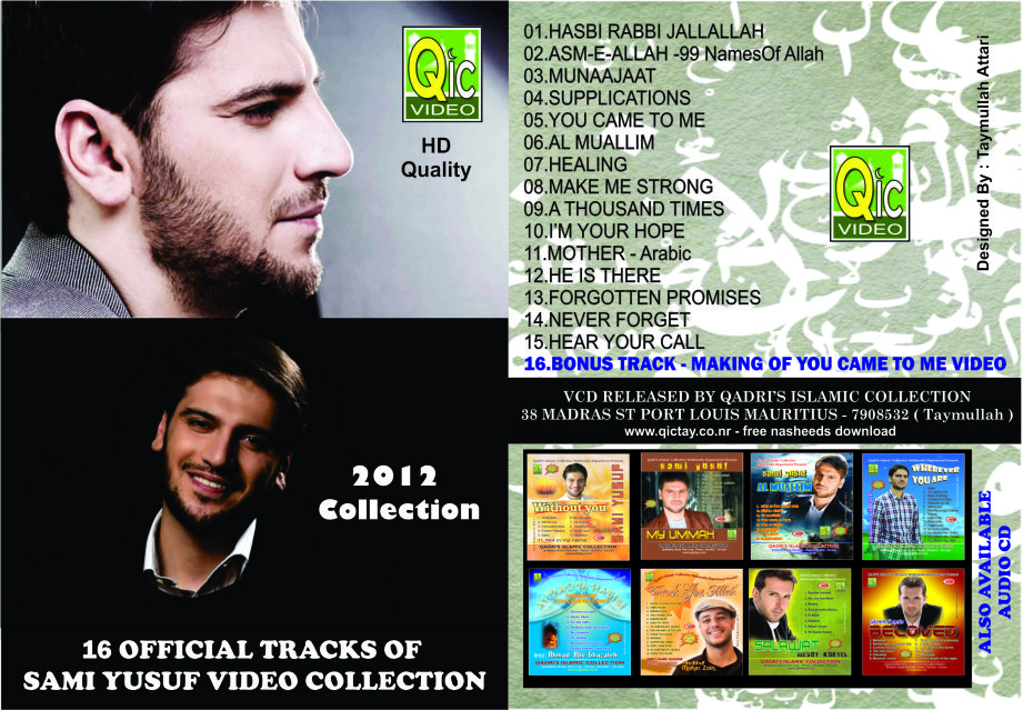 http://www.esoftware24.com/2012/12/sami-yusuf-full-album-all-song-mp3-free.html