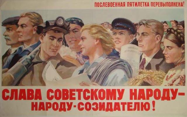 Слава советскому народу — народу-созидателю!