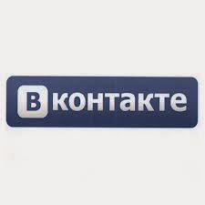 Мой магазинчик В Контакте( вырубка, готовые изделия)