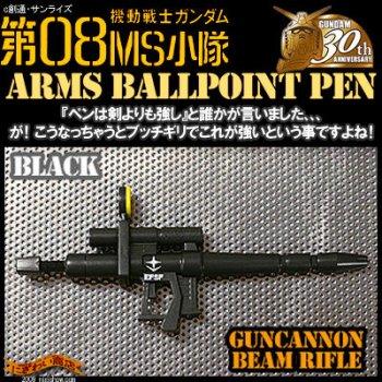 Ballpoint Pen Weapon7