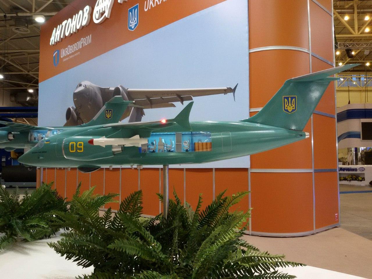 Антонов Ан-148-300МП