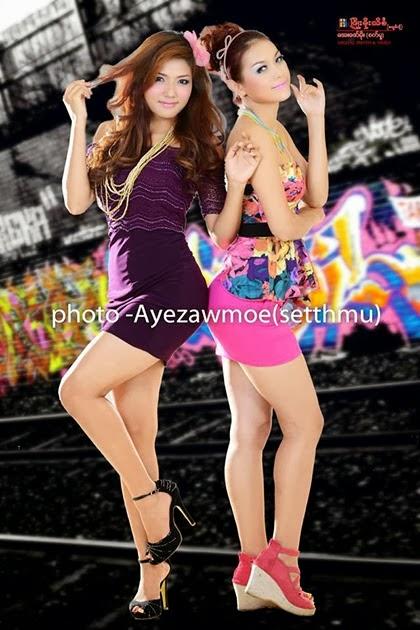 Marina and Khin Thazin - Myanmar Model