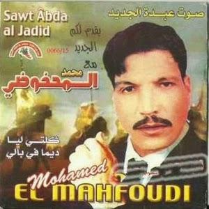 Mohamed El Mahfoudi-Golti Liya Dima Felbal2015